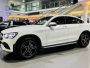 Mercedes GLC 300 4MATIC Coupe 2020